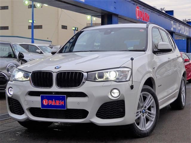 「BMW」「BMW X3」「SUV・クロカン」「埼玉県」の中古車8