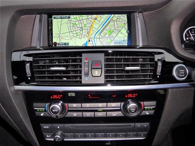「BMW」「BMW X3」「SUV・クロカン」「埼玉県」の中古車9
