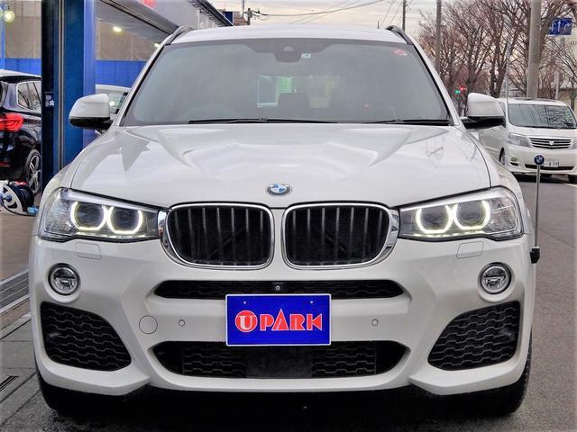 「BMW」「BMW X3」「SUV・クロカン」「埼玉県」の中古車15