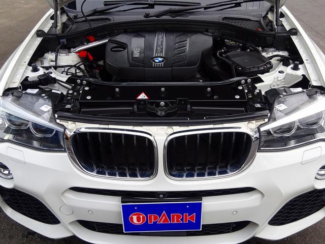 「BMW」「BMW X3」「SUV・クロカン」「埼玉県」の中古車19