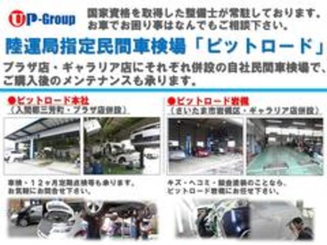 「BMW」「BMW X3」「SUV・クロカン」「埼玉県」の中古車27