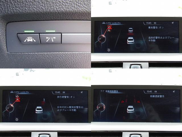 「BMW」「BMW」「クーペ」「埼玉県」の中古車11