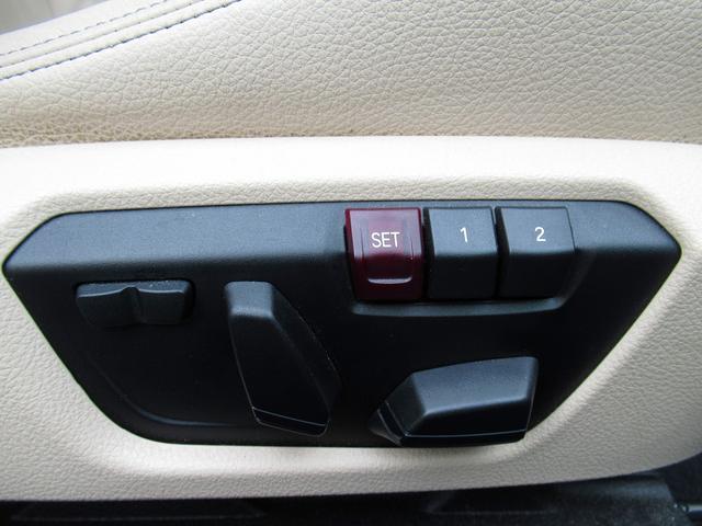 「BMW」「BMW」「クーペ」「埼玉県」の中古車13