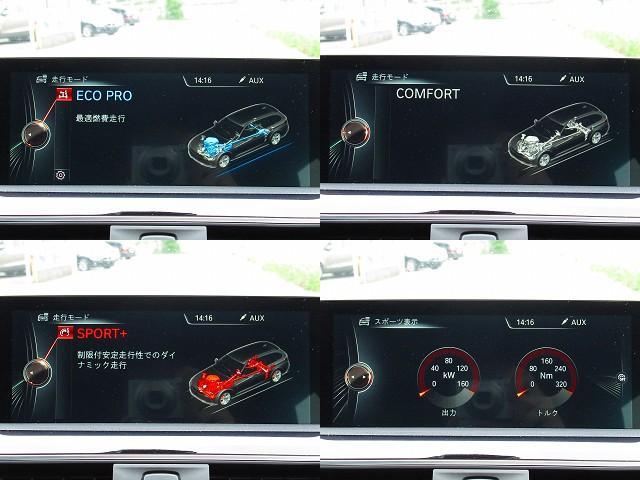 「BMW」「BMW」「ステーションワゴン」「埼玉県」の中古車12