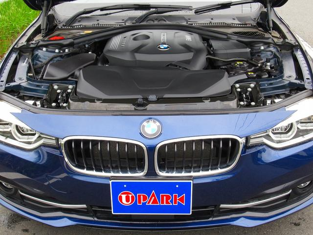 「BMW」「BMW」「ステーションワゴン」「埼玉県」の中古車19