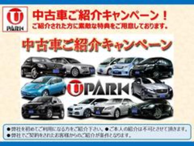 「BMW」「BMW」「コンパクトカー」「埼玉県」の中古車25
