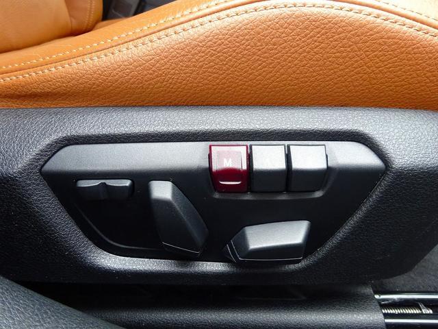 「BMW」「BMW」「セダン」「埼玉県」の中古車12