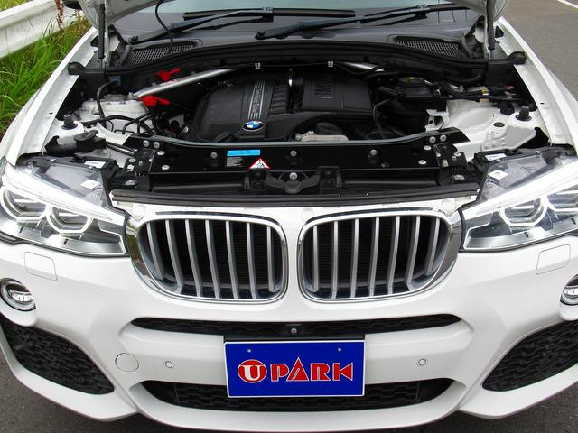「BMW」「X4」「SUV・クロカン」「埼玉県」の中古車19