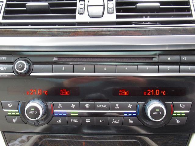740i エグゼクティブエディション・限定110台・後期最終型・ダコタレザー・SR・ACC・インテリS・BSM・液晶メーター・シートベンチレーション・トップビュー&サイドビューカメラ・パーキングアシストpkg(7枚目)