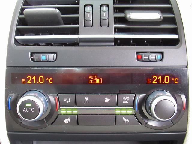 740i エグゼクティブエディション・限定110台・後期最終型・ダコタレザー・SR・ACC・インテリS・BSM・液晶メーター・シートベンチレーション・トップビュー&サイドビューカメラ・パーキングアシストpkg(12枚目)