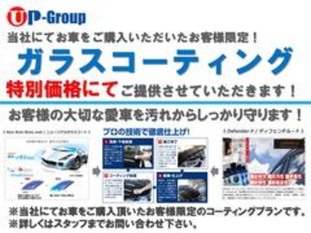 740i エグゼクティブエディション・限定110台・後期最終型・ダコタレザー・SR・ACC・インテリS・BSM・液晶メーター・シートベンチレーション・トップビュー&サイドビューカメラ・パーキングアシストpkg(25枚目)