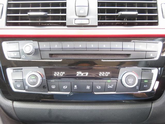 320d スポーツ 後期・インテリS・ACC・1オーナー・NewiDriveナビ・Bカメラ・LEDライト・パドルシフト・スマキー・ETC・LKA・17AW・BTオーディオ・USB・H29・30・R1・2年記録簿有り(10枚目)