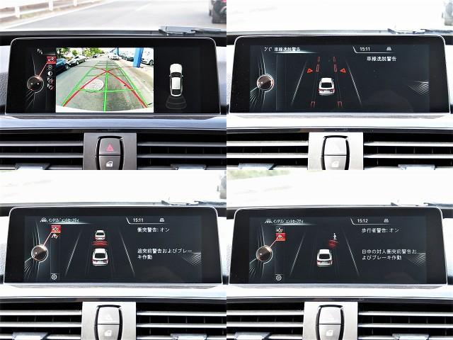 320iグランツーリスモ Mスポーツ インテリS・ACC・黒革・OP19AW・NewiDriveナビ・Bカメラ・Cソナー・HIDライト・スマキー・Pバックドア・パドルシフト・ETC・BTオーディオ・AUX・USB・LDW・記録簿(3枚目)