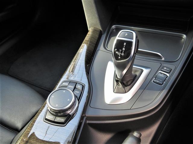 320iグランツーリスモ Mスポーツ インテリS・ACC・黒革・OP19AW・NewiDriveナビ・Bカメラ・Cソナー・HIDライト・スマキー・Pバックドア・パドルシフト・ETC・BTオーディオ・AUX・USB・LDW・記録簿(10枚目)
