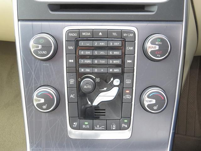 オーシャンレース・エディション 限定車・セーフティpkg・SR・ベージュ革・フルセグナビ・Bカメラ・ACC・BLIS・LKA・Cソナー・ETC・スマキー・17AW・BTオーディオ・AUX・USB・ドアバイザー・オートワイパー・記録簿(12枚目)