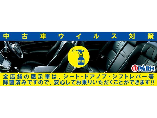 オーシャンレース・エディション 限定車・セーフティpkg・SR・ベージュ革・フルセグナビ・Bカメラ・ACC・BLIS・LKA・Cソナー・ETC・スマキー・17AW・BTオーディオ・AUX・USB・ドアバイザー・オートワイパー・記録簿(27枚目)