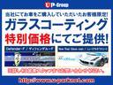 320iグランツーリスモ Mスポーツ インテリS・ACC・黒革・OP19AW・NewiDriveナビ・Bカメラ・Cソナー・HIDライト・スマキー・Pバックドア・パドルシフト・ETC・BTオーディオ・AUX・USB・LDW・記録簿(25枚目)