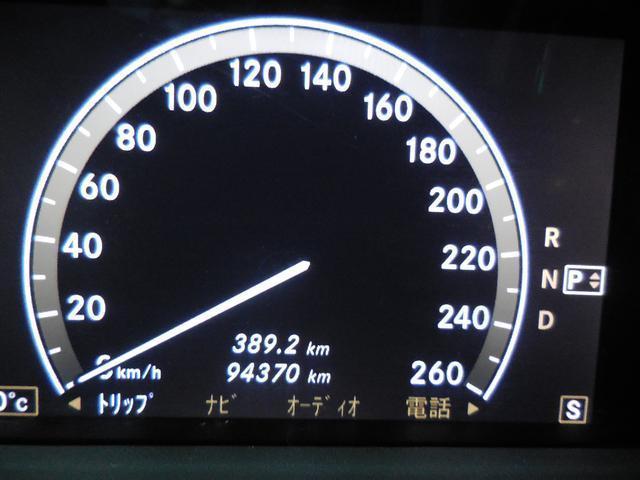 メルセデス・ベンツ M・ベンツ S350 ラグジュアリーパッケージ ワンオーナー 禁煙車
