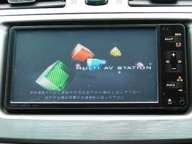 エアリアル V-セレクション禁煙車HDDナビFセグETC (ホワイトパール)(5枚目)