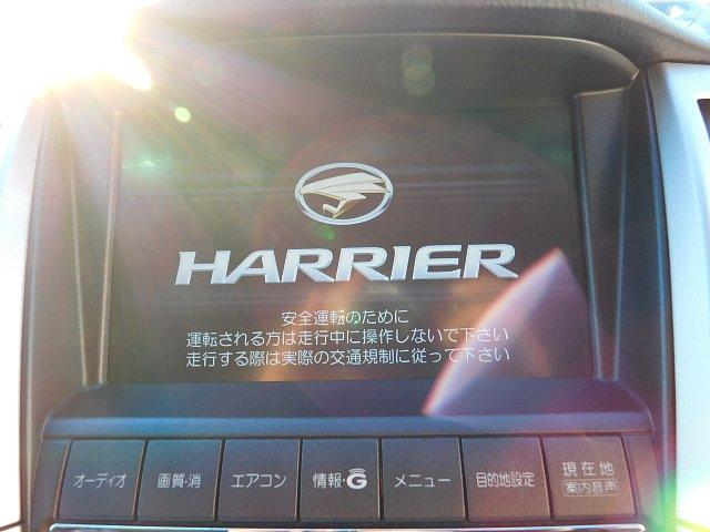 240G Lパッケージアルカンターラセレクション 禁煙車 HDDナビ フルセグ パワーバックドア キーレス HID ETC Bカメラ オートライト(4枚目)
