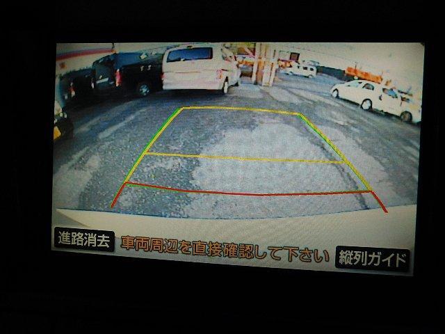 240G Lパッケージアルカンターラセレクション 禁煙車 HDDナビ フルセグ パワーバックドア キーレス HID ETC Bカメラ オートライト(12枚目)