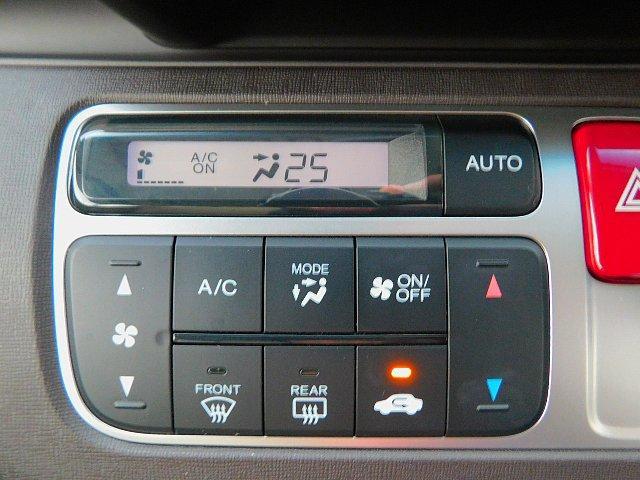 ツアラー・Lパッケージ ターボ 禁煙車 ワンオーナー Mナビ ワンセグ クルコン HID Bカメラ(9枚目)