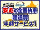 20周年記念車 メモリーナビ 1セグ 1オーナー HID レーダーB スマートキー(4枚目)