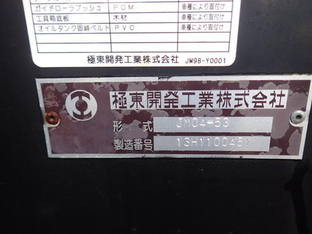 日野 ヒノレンジャー フックロール 積載3.85t