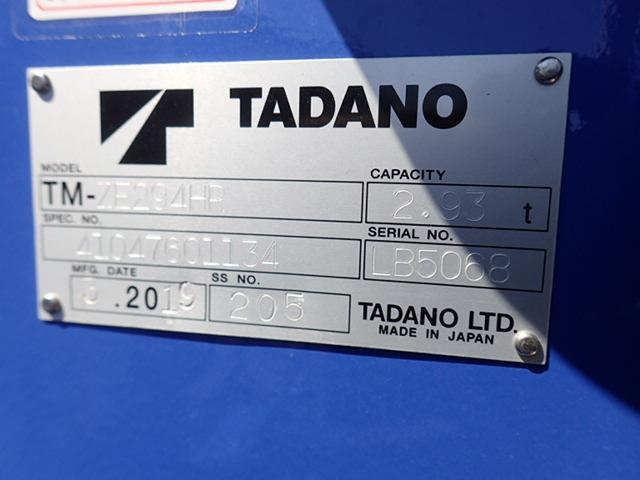 2.9t吊4段クレーン 木平 高床ワイドロング 積載2t(20枚目)
