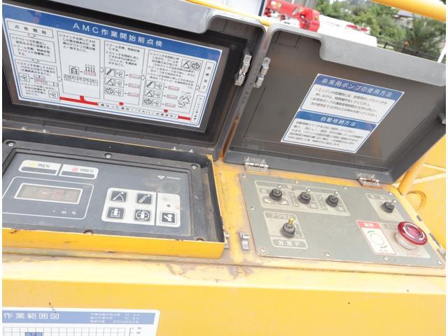 高所作業車 タダノ 17m(9枚目)