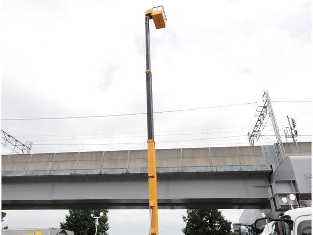 高所作業車 タダノ 17m(11枚目)
