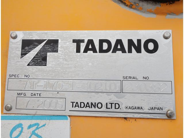 高所作業車 タダノ 17m(20枚目)