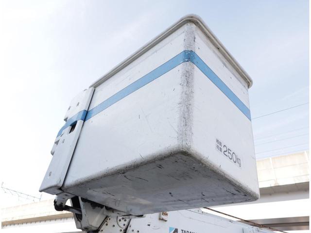 「トヨタ」「ダイナトラック」「トラック」「千葉県」の中古車14
