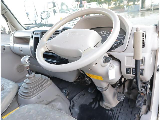 「トヨタ」「ダイナトラック」「トラック」「千葉県」の中古車29