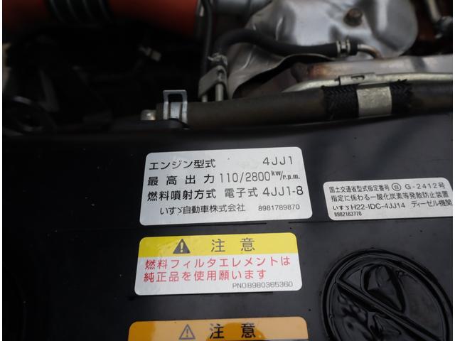 「マツダ」「タイタントラック」「トラック」「千葉県」の中古車26