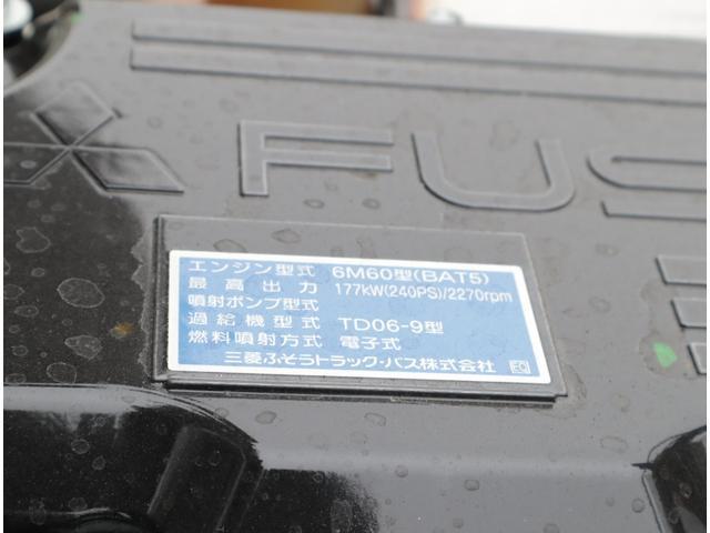 エンジン形式:6M60