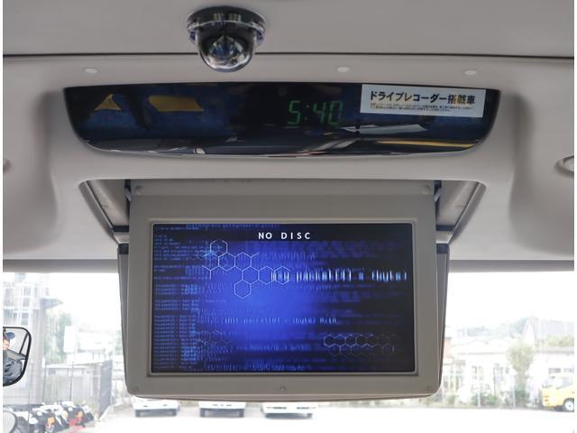 「その他」「三菱ふそう」「トラック」「千葉県」の中古車18