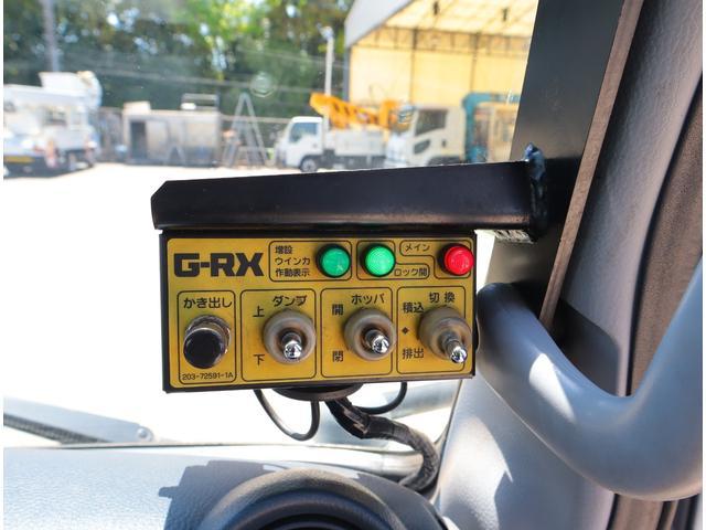 巻込み式 G-RX 5.1立米 連続スイッチ付 積載2t(33枚目)
