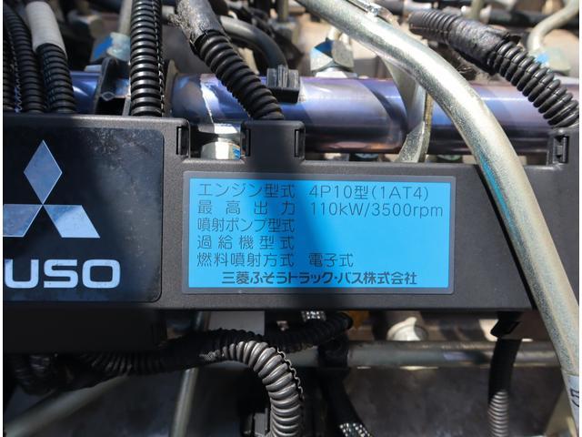 巻込み式 G-RX 5.1立米 連続スイッチ付 積載2t(40枚目)
