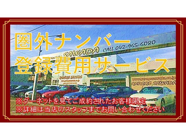 WRX STi 最終モデル SD楽ナビTV仕様(17枚目)