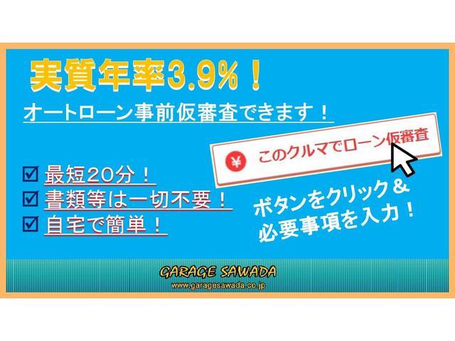 WRX STi 最終モデル SD楽ナビTV仕様(19枚目)
