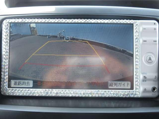 トヨタ ヴォクシー ZS 煌 両側パワースライドドア 純正SDナビ バックカメラ
