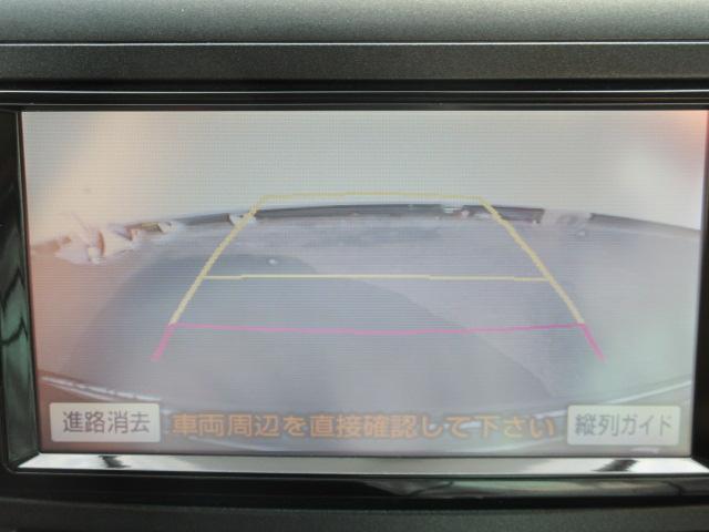トヨタ ヴェルファイア 2.4Z プラチナセレクション 純正1セグHDDナビ 禁煙車