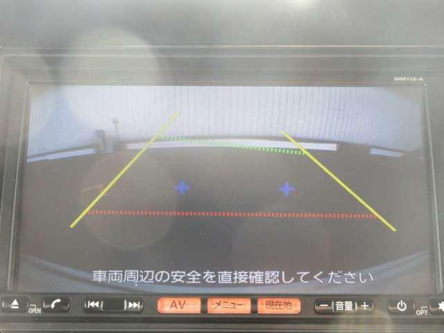 日産 モコ X 純正SDワンセグナビBカメラ スマートキー 禁煙車