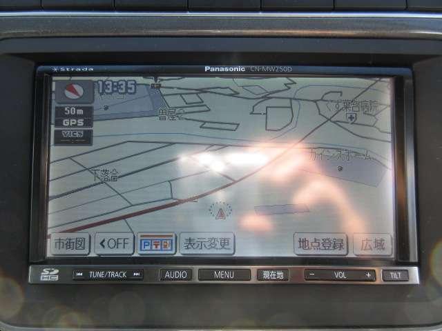 TSIハイライン SDナビ フルセグ バックカメラ ETC(3枚目)