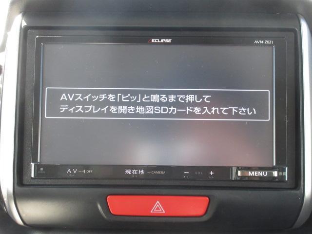 ホンダ N BOXカスタム G・ターボパッケージ ツインモニター 両側PSD フルエアロ