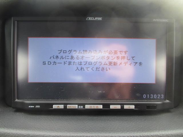DXコンフォートパッケージ 社外1セグナビ キーレス(20枚目)