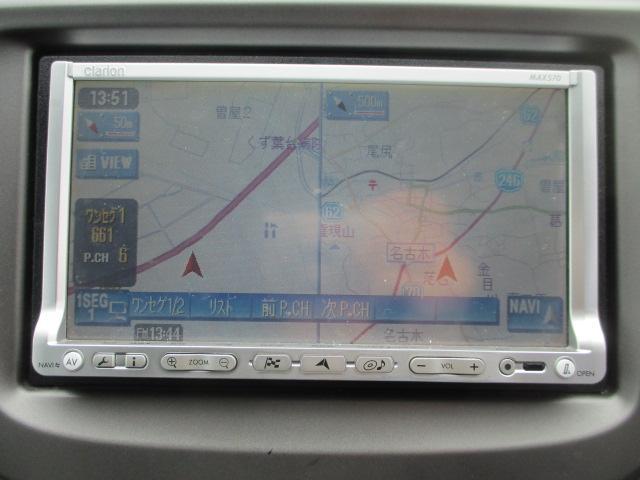 東京方面からは国道246号線沿いの右手側に静岡方面からは左手側に。電車でお越しの場合は小田急線秦野駅北口まで。おご予約を頂ければ駅までお向かいに上がります♪お気軽にご相談下さい♪大型ホームセンター隣♪