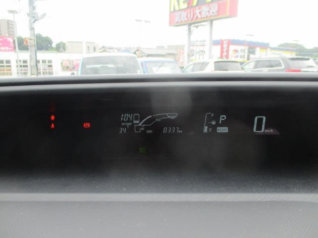 「トヨタ」「アクア」「コンパクトカー」「東京都」の中古車32