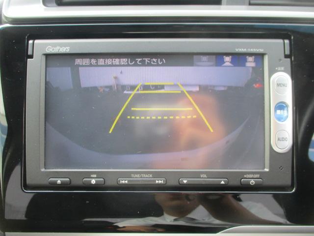 「ホンダ」「フィット」「コンパクトカー」「神奈川県」の中古車21